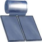 tuyaux chauffe eau electrique solaire prix. Black Bedroom Furniture Sets. Home Design Ideas